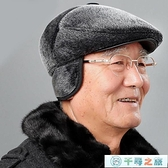 中老年男士毛帽子秋冬季戶外鴨舌帽加絨帽老人【千尋之旅】