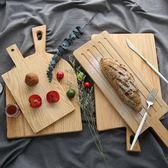 YAHOO618◮橡木砧板切菜板披薩板切水果面包板 韓趣優品☌
