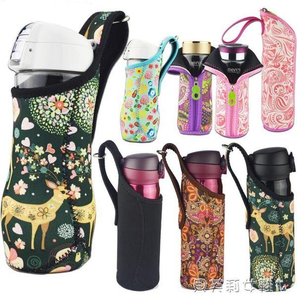 雙12好物水壺袋水素水杯保護套玻璃富氫水杯手提袋子加厚防摔帶提繩 貝芙莉