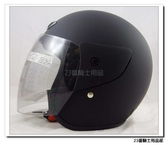 【ASIA 702 基本款 素色 安全帽 消光黑 安全帽】蓋耳基本款、3/4罩、半罩