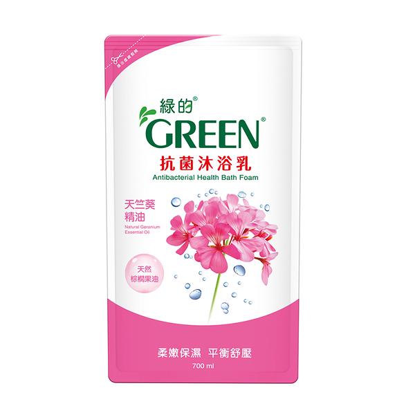 綠的GREEN 抗菌沐浴乳補充包-天竺葵精油700ml