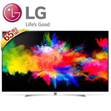 LG 65吋OLED電視OLED65B7T(出清優惠CP值勝OLED65C8PWA KD-65A9F KD-65A8F)