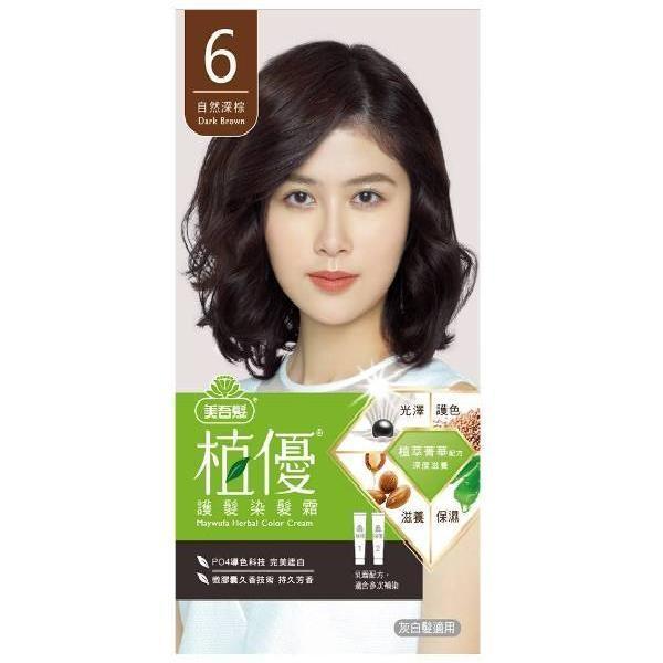 美吾髮植優護髮染髮霜- 6 自然深棕【康是美】