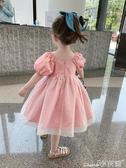 網紗連身裙兒童泡袖裙子夏裝2020新款中小童網紅公主裙女童連身裙寶寶網紗裙 小天使