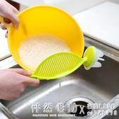 日本進口廚房淘米器不傷手塑料攪拌棒 多功能洗米器淘米勺洗米棒 怦然心動