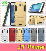 【萌萌噠】三星 Galaxy J7 Prime G610 變形盔甲保護套 鋼鐵人馬克戰衣 全包帶支架 矽膠套