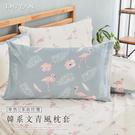 文青簡約設計枕頭套-多款任選 台灣製...