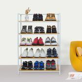 鞋架多層簡易家用省空間組裝宿舍門口寢室防塵經濟型置物收納架子【卡米優品】
