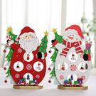 木質聖誕老人場景布置擺件 聖誕小禮品禮物 聖誕節裝飾品雪人娃娃【快速出貨限時八折優惠】