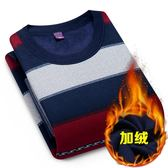 毛衣 冬季新款男士圓領套頭毛衣加絨加厚保暖長袖條紋針織衫修身打底衫
