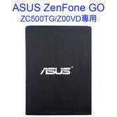 【C11P1506】華碩 ASUS ZenFone GO ZC500TG Z00VD 原廠電池/原電/原裝電池 2070mAh