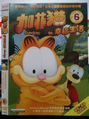 影音專賣店-X22-261-正版DVD*動畫【加菲貓:幸福生活(6)】-繼電影版之後再度推出笑料滿點的加菲貓