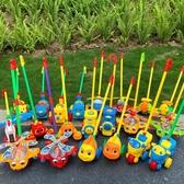 兒童學步手推飛機玩具推車輪獨輪推推樂 全館免運
