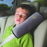 布迪 兒童汽車安全帶套 護肩套 車用卡通加長毛絨睡覺安全帶【狂歡萬聖節】