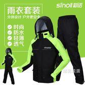 優惠兩天-雨衣雨褲套裝成人雨衣摩托車分體雨衣騎行加厚男戶外徒步防水S-2XLxw