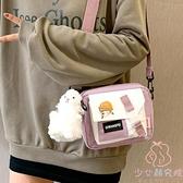帆布包女斜挎日系小包包小眾百搭學生側背包【少女顏究院】