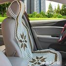 汽車座墊夏季陶瓷珠子涼墊靠背玻璃珠坐墊車墊單張單張清涼墊通用·享家生活館