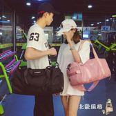 一件8折免運 旅行包健身包女包潮運動包短途輕便大容量旅行包行李包男手提干濕分離包