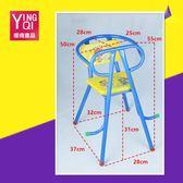 兒童椅子前置座椅前座電瓶車踏板車電動