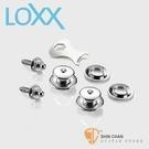 德國製安全背帶扣LOXX E-NICKEL 電吉他安全背帶扣