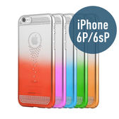 JR-BP146 iPhone 6Plus /iPhone 6sPlus 晶靈系列 鑲鑽殼 手機套 手機殼 保護殼 保護套