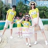 親子裝夏裝一家三口四口女母子裝夏季裙子網紅新款潮【聚可愛】