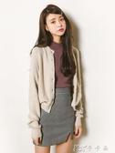 針織外套 針織衫開衫外搭短款毛衣慵懶風薄款網紅外套女 卡卡西