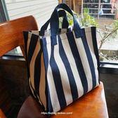 帆布包 購物袋條紋防水大包簡約單肩包手提包 巴黎春天