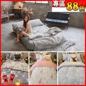 北歐風 D4雙人床包雙人兩用被四件組 四季磨毛布 北歐風 台灣製造 棉床本舖