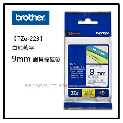 BROTHER TZe-223 TZ系列 白底藍字 9mm護貝標籤機色帶