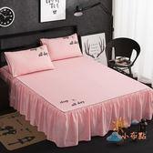 一件82折-床罩夏季席夢思素面床裙床罩單件棉質防滑床笠床單床套1.8/1.5/2.0m米