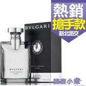 BVLGARI Pour Homme Soir 寶格麗大吉嶺夜香男性淡香水 100ml