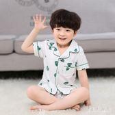 夏季開衫棉質短袖兒童睡衣寶寶男童小孩薄款家居服兩件式套裝 CJ4311『寶貝兒童裝』