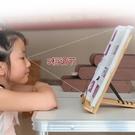 讀書架 閱讀架讀書架木成人看書神器書托架多功能小學生兒童夾書器臨帖架【快速出貨八折鉅惠】