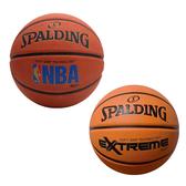 SPALDING斯伯丁 SGT深溝柔軟橡膠 7號籃球 室外籃球 SPA83191/SPA83192【樂買網】