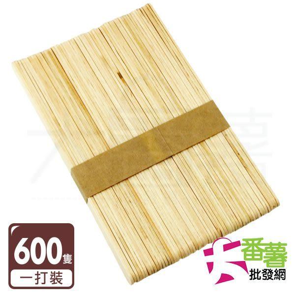 加長冰棒棍(50隻*12包共600隻)/咖啡棒/調和棒 [12B2] - 大番薯批發網