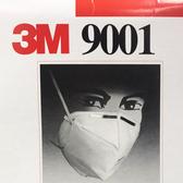 現貨【單片】3M 折疊式防塵口罩 9001 耳掛式 大尺寸(無閥)