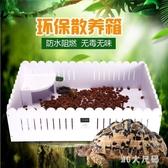 爬寵箱爬蟲飼養箱陸龜曬背箱散養箱80cm飼養盒 QQ25963『MG大尺碼』