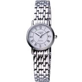 LONGINES 浪琴 Presence 經典羅馬鋼帶機械女錶-銀 L43214116