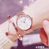 ins冷淡風手錶女學生韓版簡約chic文藝復古休閒大氣質鍊條石英錶 金曼麗莎