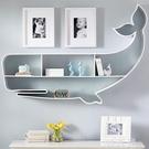 書架 創意兒童房鐵藝動物造型鯨魚造形書架壁飾墻飾書房臥室墻上收納架 MKS韓菲兒