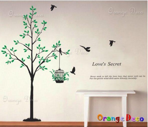 壁貼【橘果設計】愛的秘密 DIY組合壁貼/牆貼/壁紙/客廳臥室浴室幼稚園室內設計裝潢