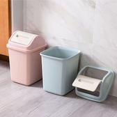 年終9折大促 搖蓋垃圾桶紙簍客廳廚房簡約垃圾簍創意家用衛生間塑料大號垃圾筒夢想巴士