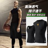 排汗衣 運動背心男速干衣服籃球訓練坎肩跑步T恤無袖