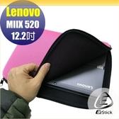【Ezstick】Lenovo Miix 520 12 IKB NA NB 彈力纖維網格收納
