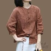 秋季新款女裝紐扣小立領七分袖寬鬆亞麻復古襯衫棉麻百搭上衣 雙十二全館免運