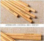玉米雞翅木筷子無漆無蠟家用筷子家庭套裝