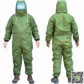 帆布打砂衣噴漆服防護噴砂服噴砂帽連體式噴砂衣 工作防護勞保服 宜品