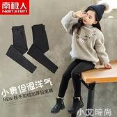 女童鉛筆褲春秋裝薄款牛仔褲兒童裝黑色打底褲寶寶外穿洋氣長褲 小艾新品
