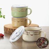 日式陶瓷方便面碗帶把帶蓋大號泡面杯保鮮米飯湯碗早餐杯便當飯盒—交換禮物